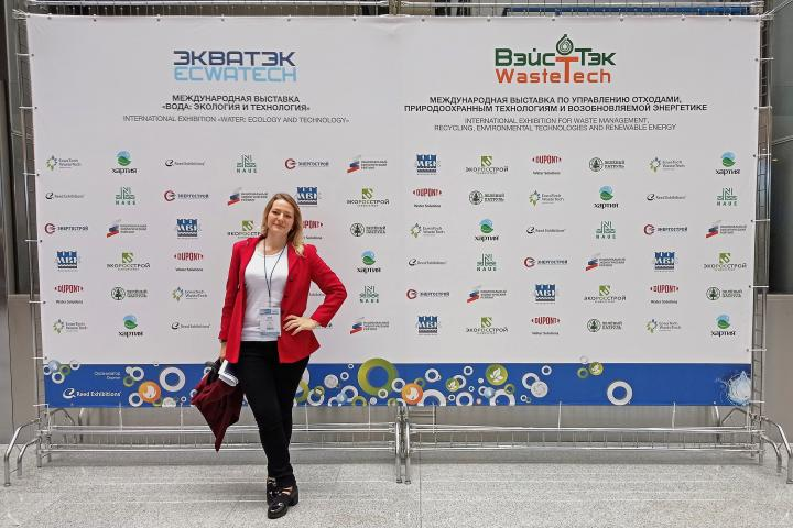 Valeriia Zagirova representing BSR WATER platform at the event.